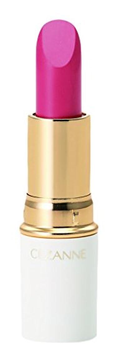 哲学メダル戦略セザンヌ ラスティングリップカラーN 206 ピンク系 3.9g