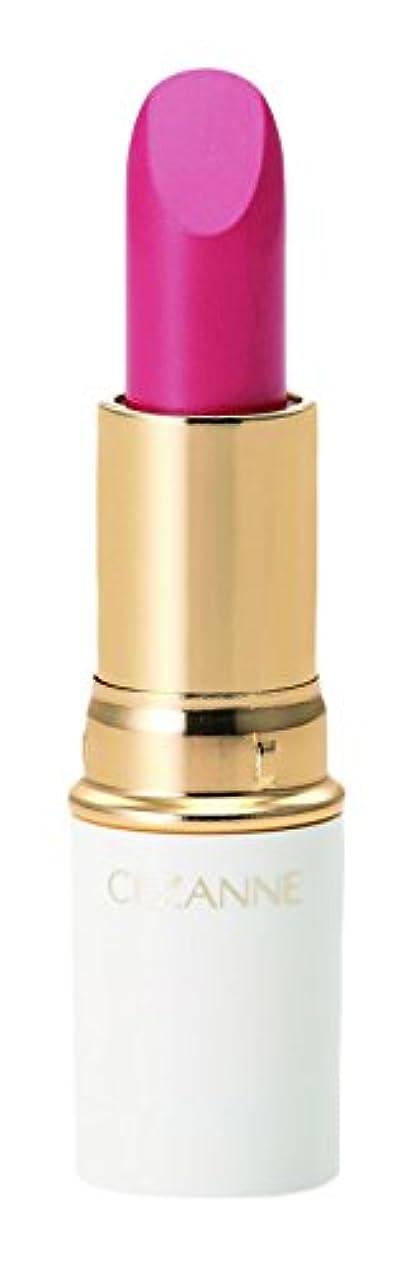反抗頭毎月セザンヌ ラスティングリップカラーN 206 ピンク系 3.9g
