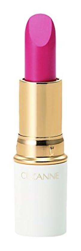 セザンヌ ラスティングリップカラーN 206 ピンク系 3.9g