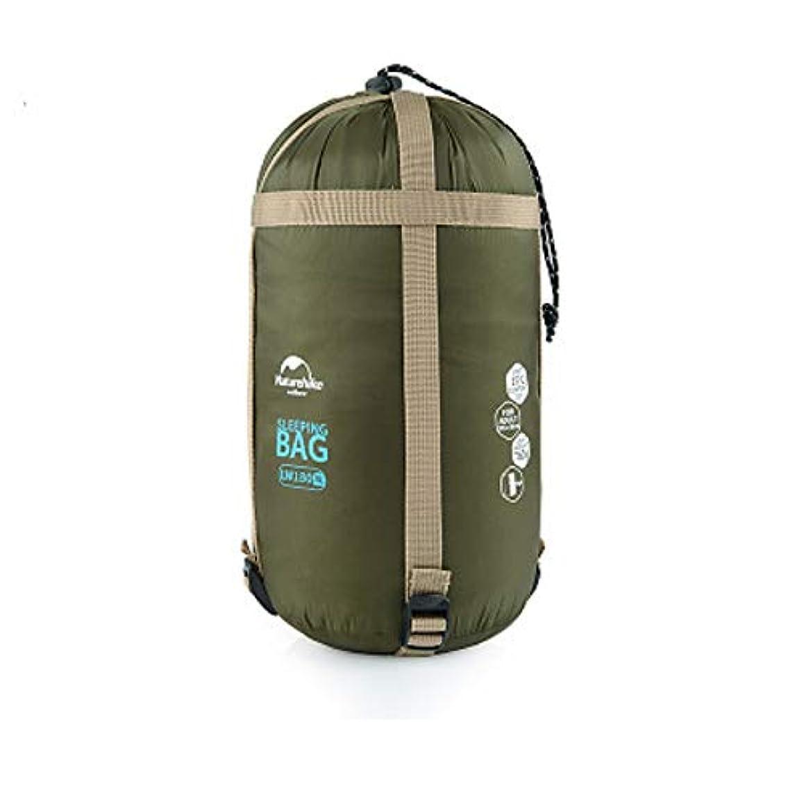 保持するパワー勃起NatureHike 200x85cmミニ屋外超軽量封筒はNH16S004-Lクライミングキャンプハイキングのためのバッグ超小型サイズのスリーピング