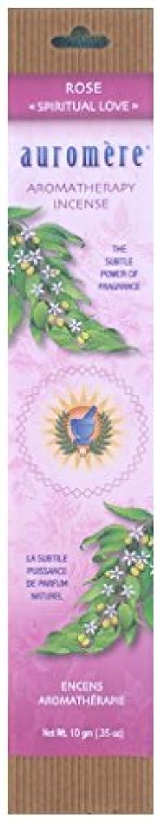 クラック導出読みやすさAuromere 花とスパイスのお香