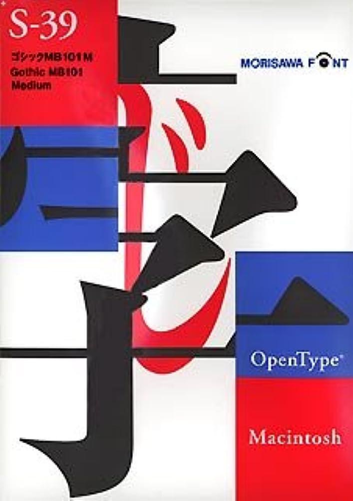 OpenType ゴシック MB101 M for Macintosh