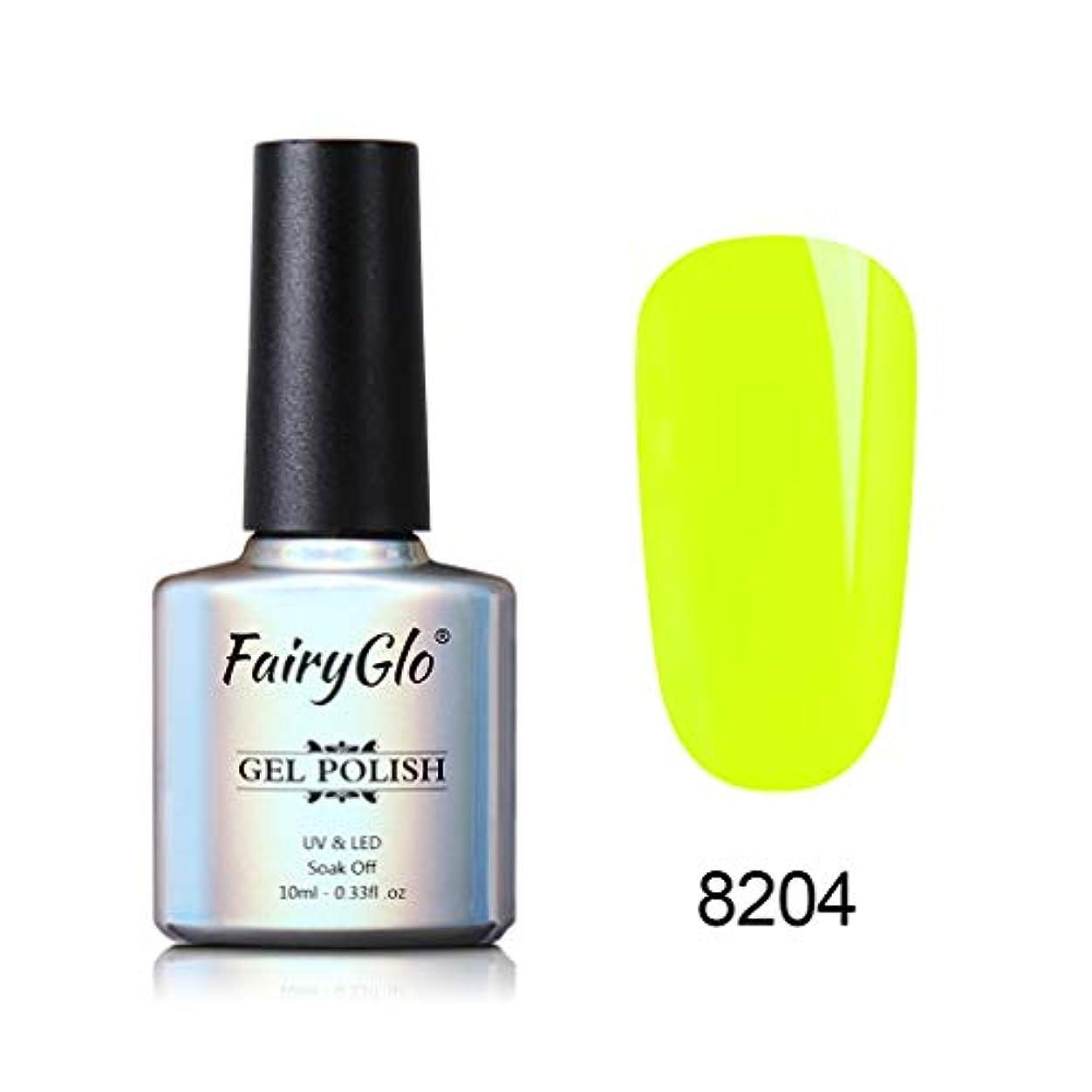 霧お手入れマウンドFairyglo ジェルネイル カラージェル 蛍光色カラージェル 1色入り 8ml 【全12色選択可】