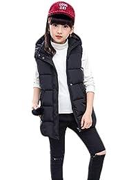 60b3ff8fb85c3  ユケ二ー  女の子 無地 ダウンベスト 防寒 あったか ロング丈 軽量 キッズ ジャケット
