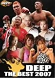 DEEP THE BEST 2007 [DVD]