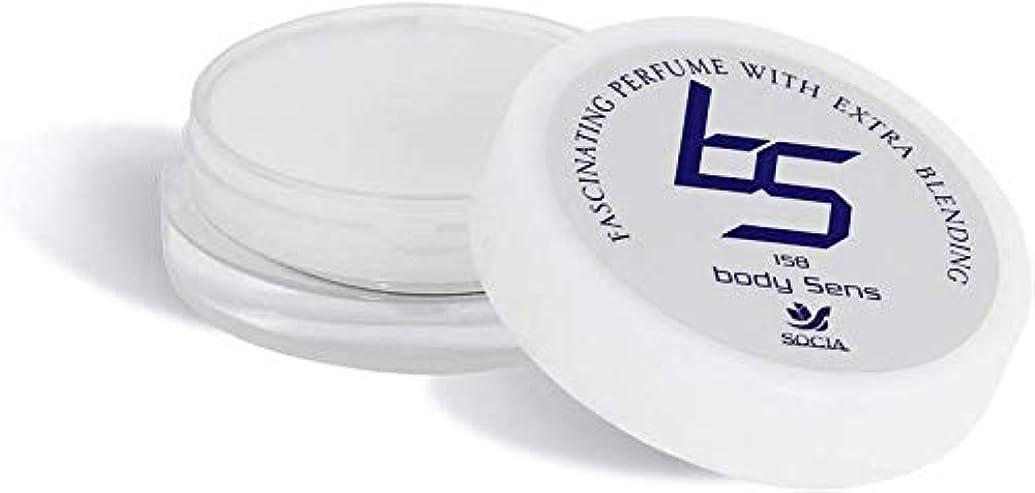 クリエイティブダンス長さソシア (SOCIA) ボディセンス 男性用 魅力を広げる フェロモン 香水 (微香性 ムスク系の香り) メンズ用 練り香水 (4g 約1ヶ月分)