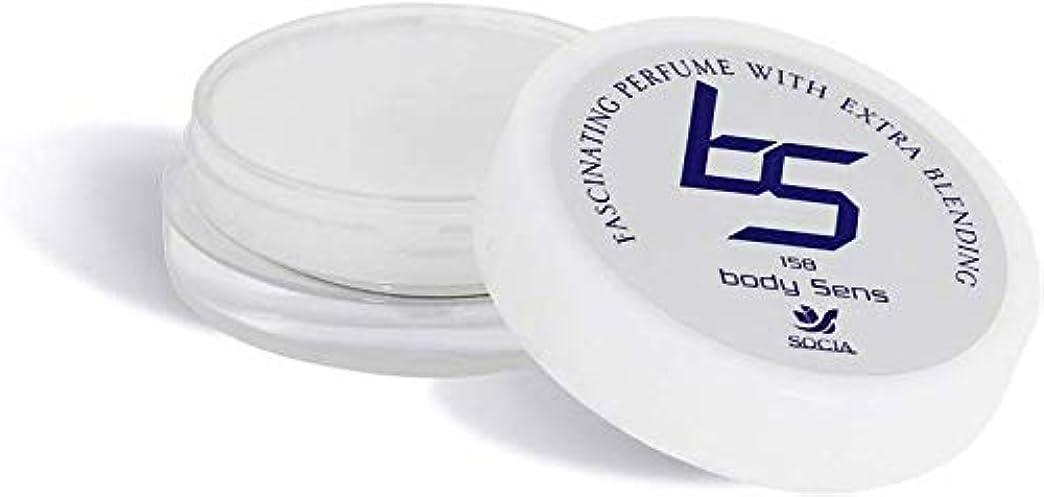 基本的な放棄熟読ソシア (SOCIA) ボディセンス 男性用 魅力を広げる フェロモン 香水 (微香性 ムスク系の香り) メンズ用 練り香水 (4g 約1ヶ月分)