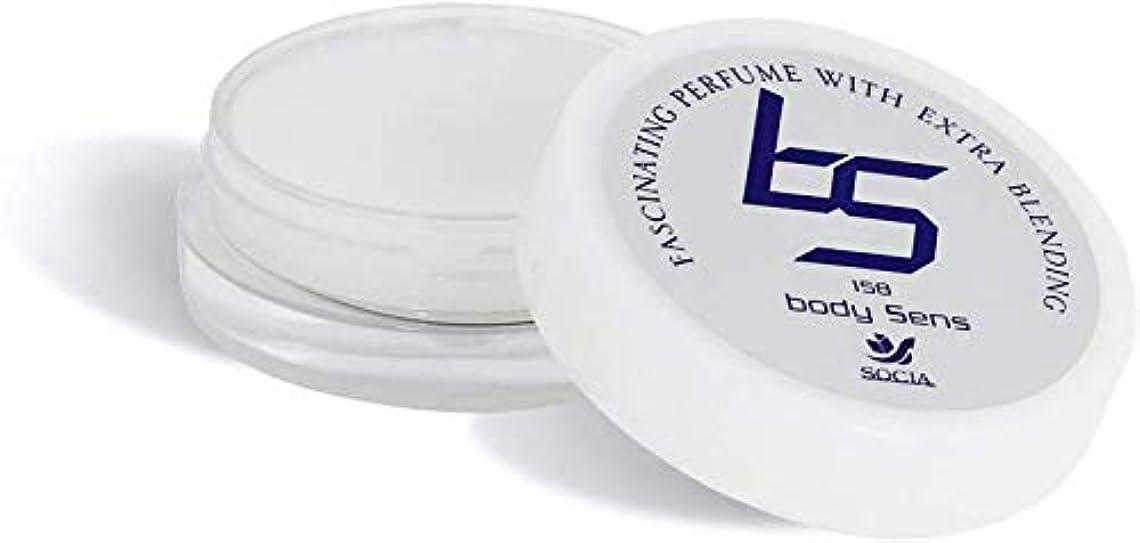 汚染された声を出して政治家ソシア (SOCIA) ボディセンス 男性用 魅力を広げる フェロモン 香水 (微香性 ムスク系の香り) メンズ用 練り香水 (4g 約1ヶ月分)
