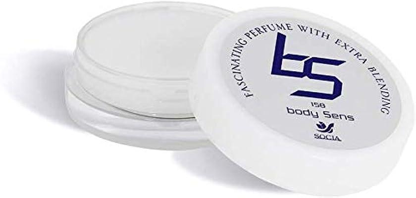 宿泊叫ぶ理容室ソシア (SOCIA) ボディセンス 男性用 魅力を広げる フェロモン 香水 (微香性 ムスク系の香り) メンズ用 練り香水 (4g 約1ヶ月分)