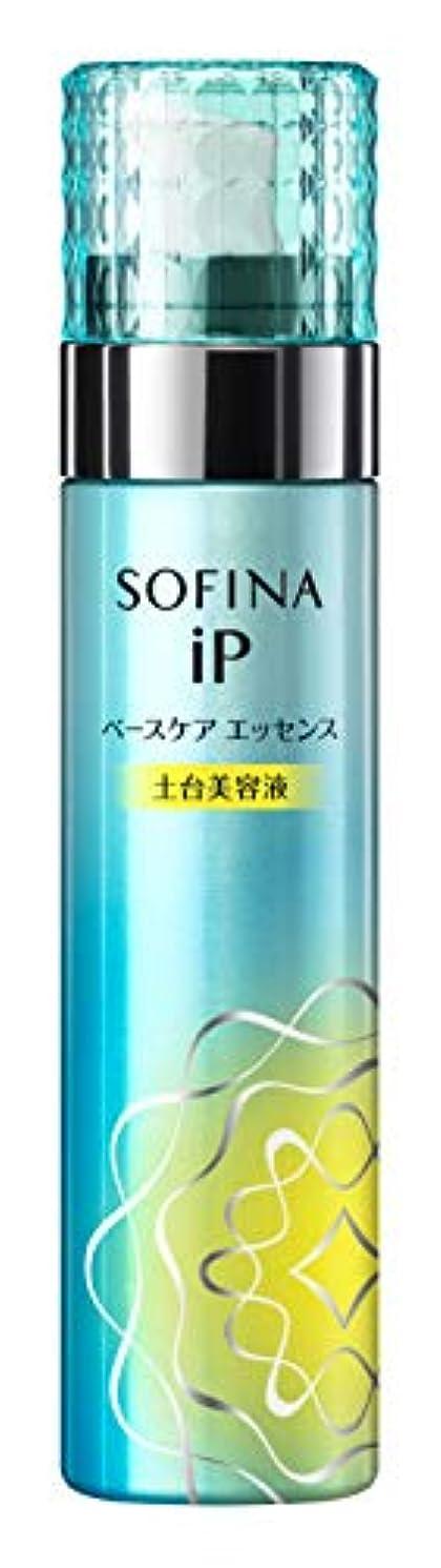 お気に入り酔った全くソフィーナ iP(アイピー) ベースケア エッセンス 本体 90g 土台美容液