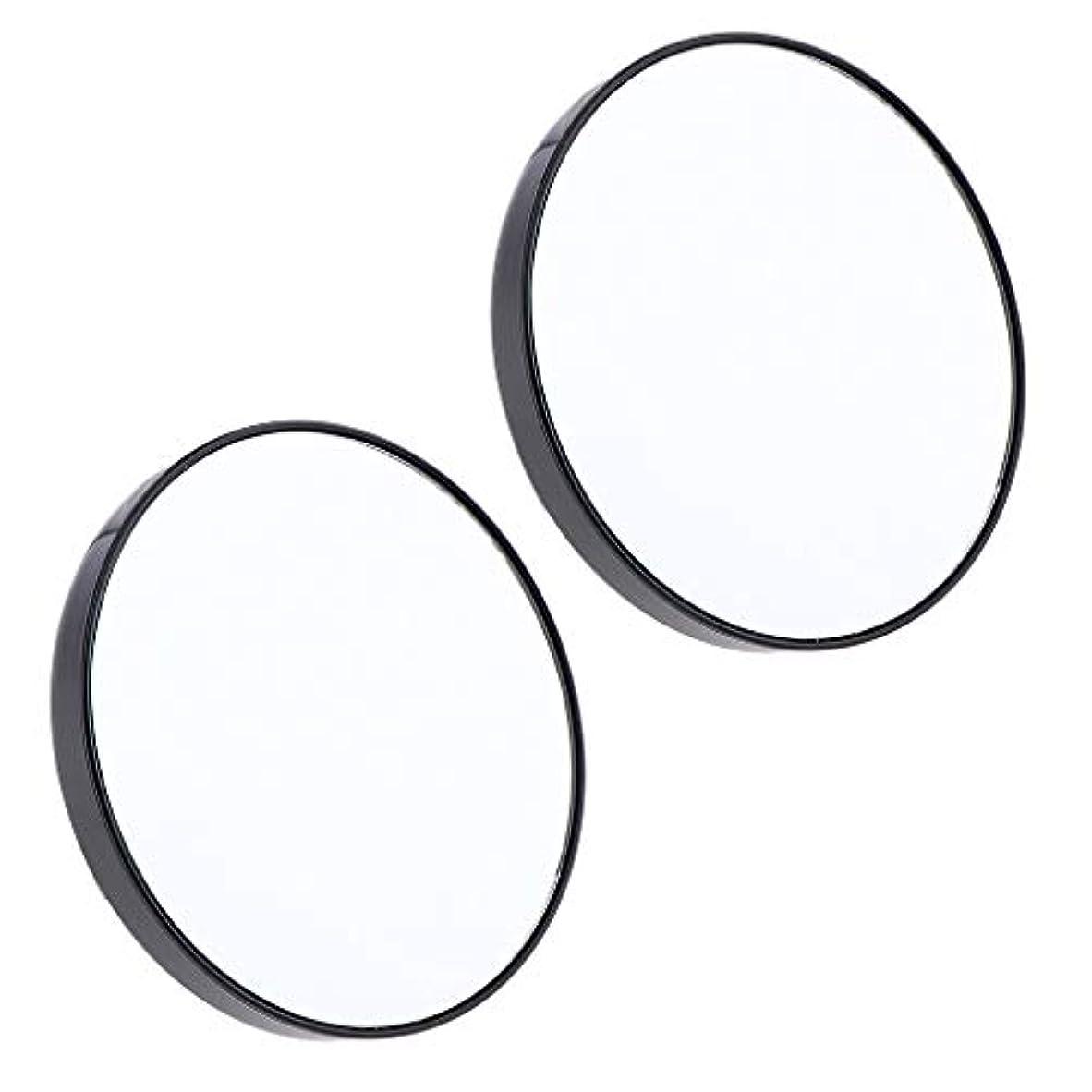 洗練口実歩き回るF Fityle 2個 サクションミラー メイクミラー 化粧鏡 10倍 拡大鏡 壁の吸引ミラー