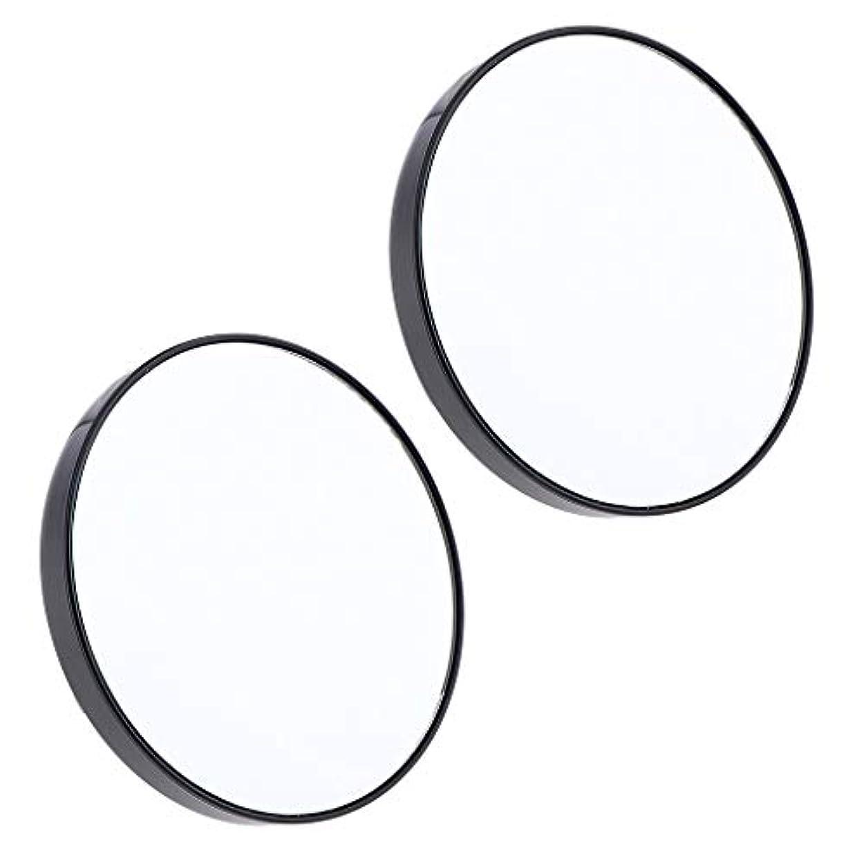 ルーキー失望船F Fityle 2個 サクションミラー メイクミラー 化粧鏡 10倍 拡大鏡 壁の吸引ミラー