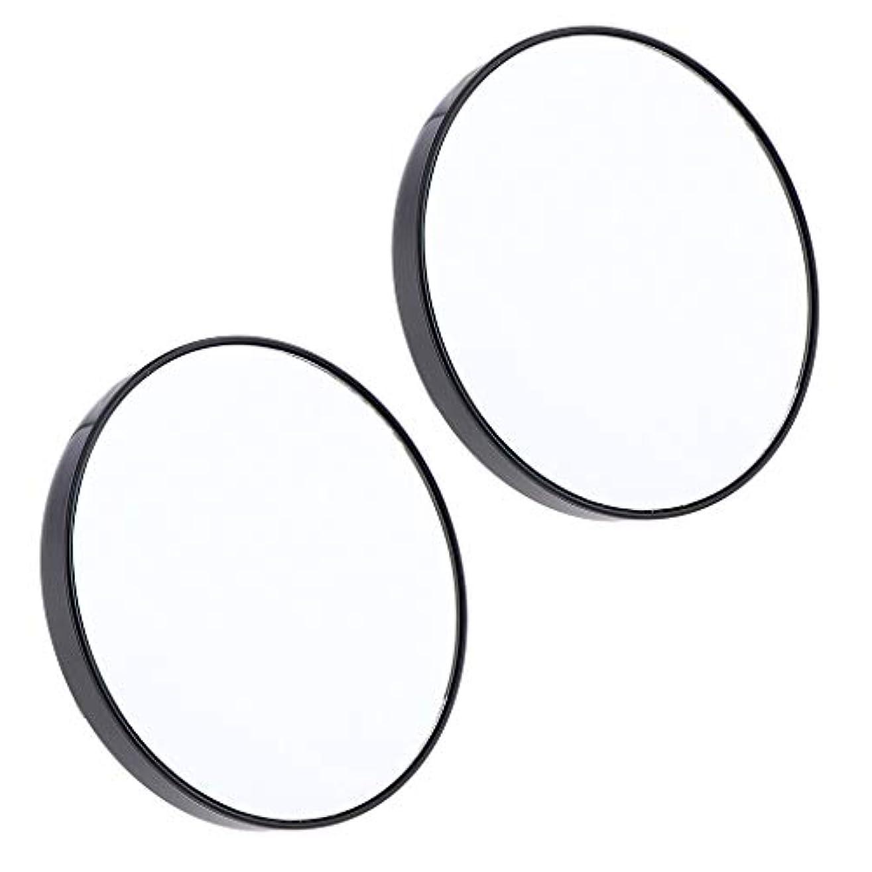 シリンダーまばたき地平線F Fityle 2個 サクションミラー メイクミラー 化粧鏡 10倍 拡大鏡 壁の吸引ミラー