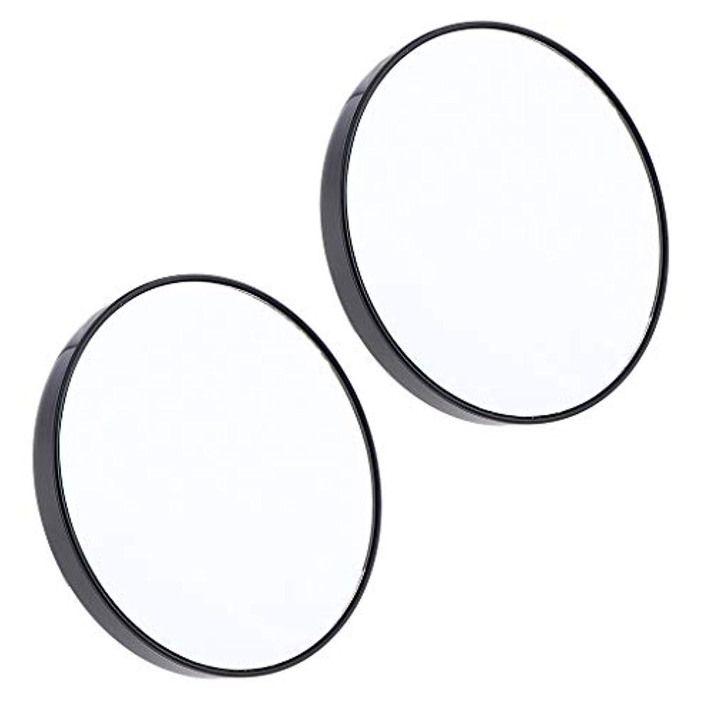 コンプライアンスシードダイヤルF Fityle 2個 サクションミラー メイクミラー 化粧鏡 10倍 拡大鏡 壁の吸引ミラー