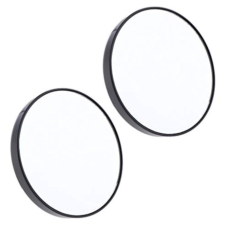 任意追い越す多様なF Fityle 2個 サクションミラー メイクミラー 化粧鏡 10倍 拡大鏡 壁の吸引ミラー
