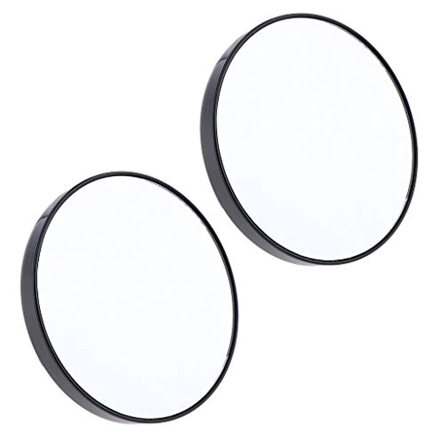 調べる皮バンガロー2個 サクションミラー メイクミラー 化粧鏡 10倍 拡大鏡 壁の吸引ミラー