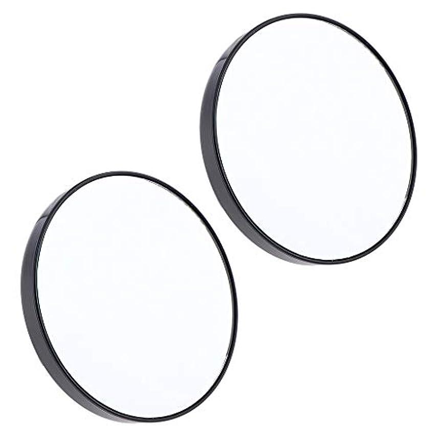 不格好電圧目覚めるF Fityle 2個 サクションミラー メイクミラー 化粧鏡 10倍 拡大鏡 壁の吸引ミラー