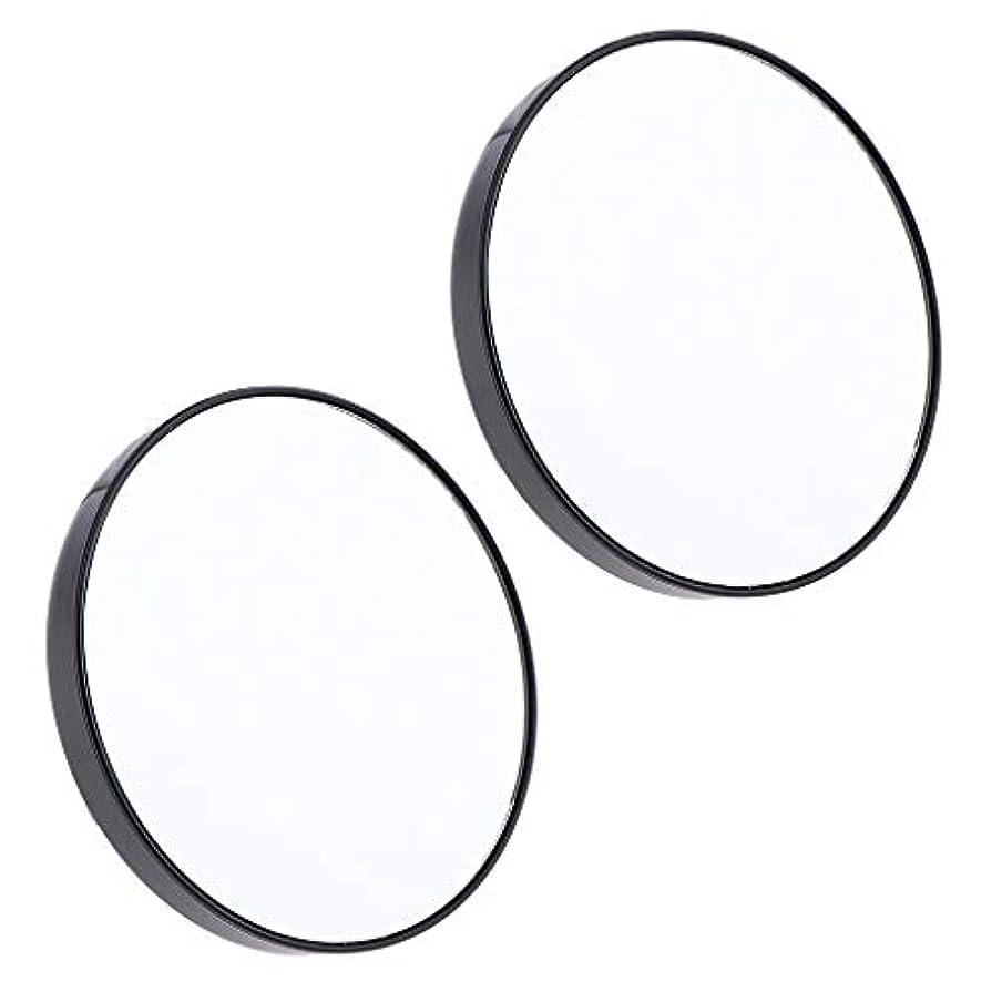 うん知っているに立ち寄る変装したF Fityle 2個 サクションミラー メイクミラー 化粧鏡 10倍 拡大鏡 壁の吸引ミラー