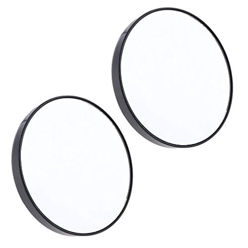 輸血ずるい休戦F Fityle 2個 サクションミラー メイクミラー 化粧鏡 10倍 拡大鏡 壁の吸引ミラー