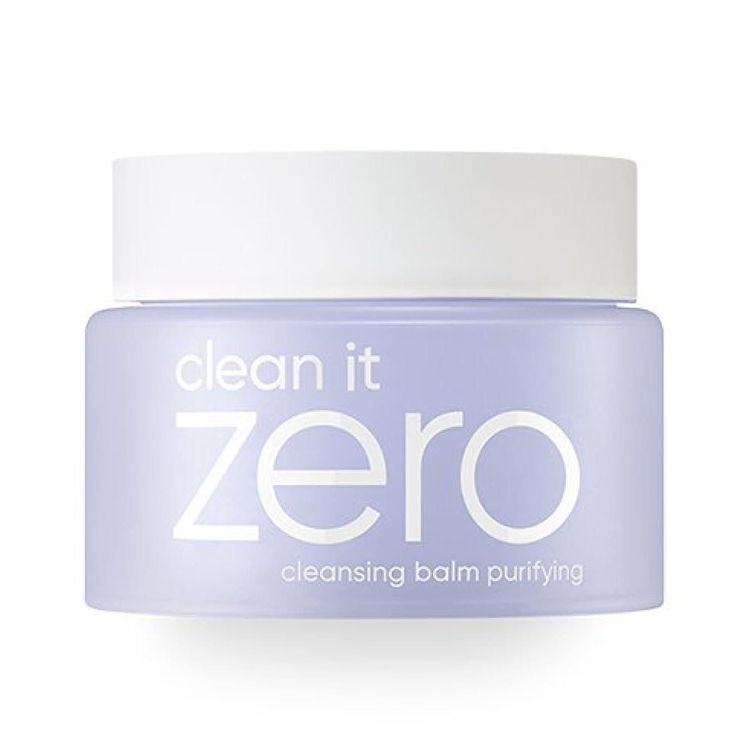 存在するヘルシー料理をする[2018 Renewal] BANILA CO Clean It Zero Cleansing Balm/バニラコ クリーン イット ゼロ クレンジング バーム (#Purifying 100ml) [並行輸入品]