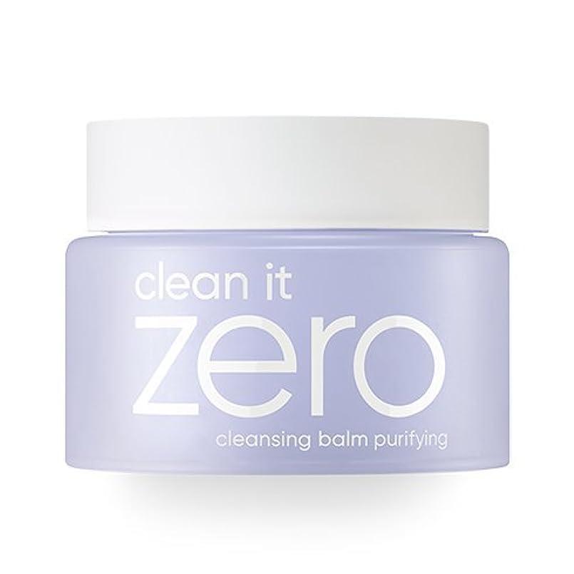 論争判読できない背景[2018 Renewal] BANILA CO Clean It Zero Cleansing Balm/バニラコ クリーン イット ゼロ クレンジング バーム (#Purifying 100ml) [並行輸入品]