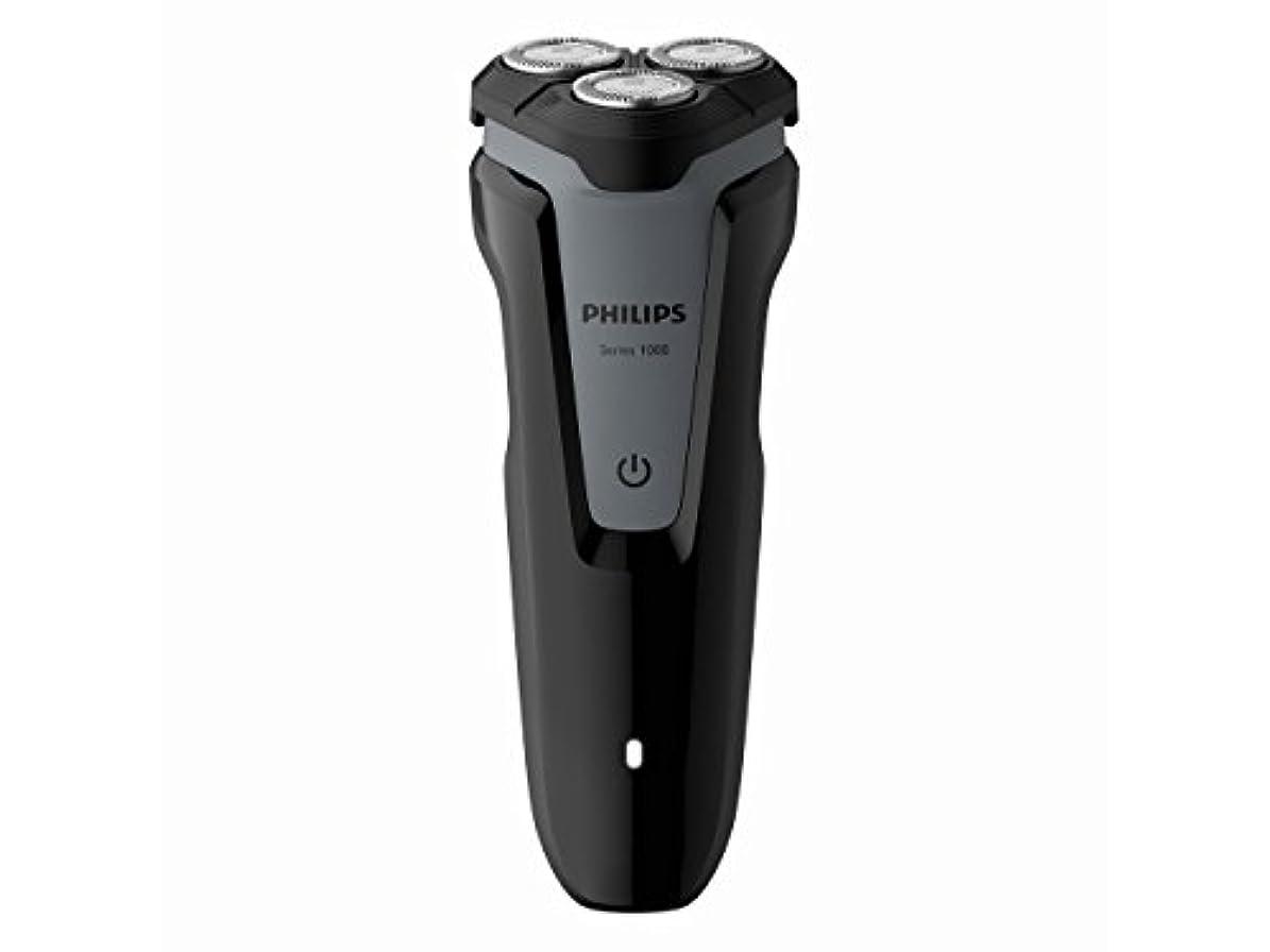 ヒロイン時期尚早スリムフィリップス 1000シリーズ メンズ電気シェーバー 回転刃 お風呂剃り可 S1041/03
