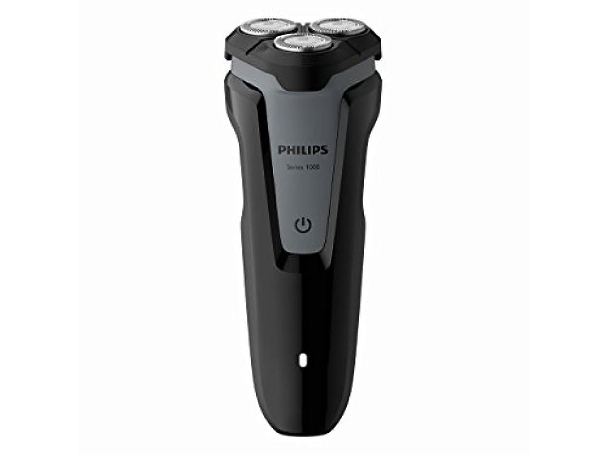 コーン分布頑丈フィリップス 1000シリーズ メンズ電気シェーバー 回転刃 お風呂剃り可 S1041/03