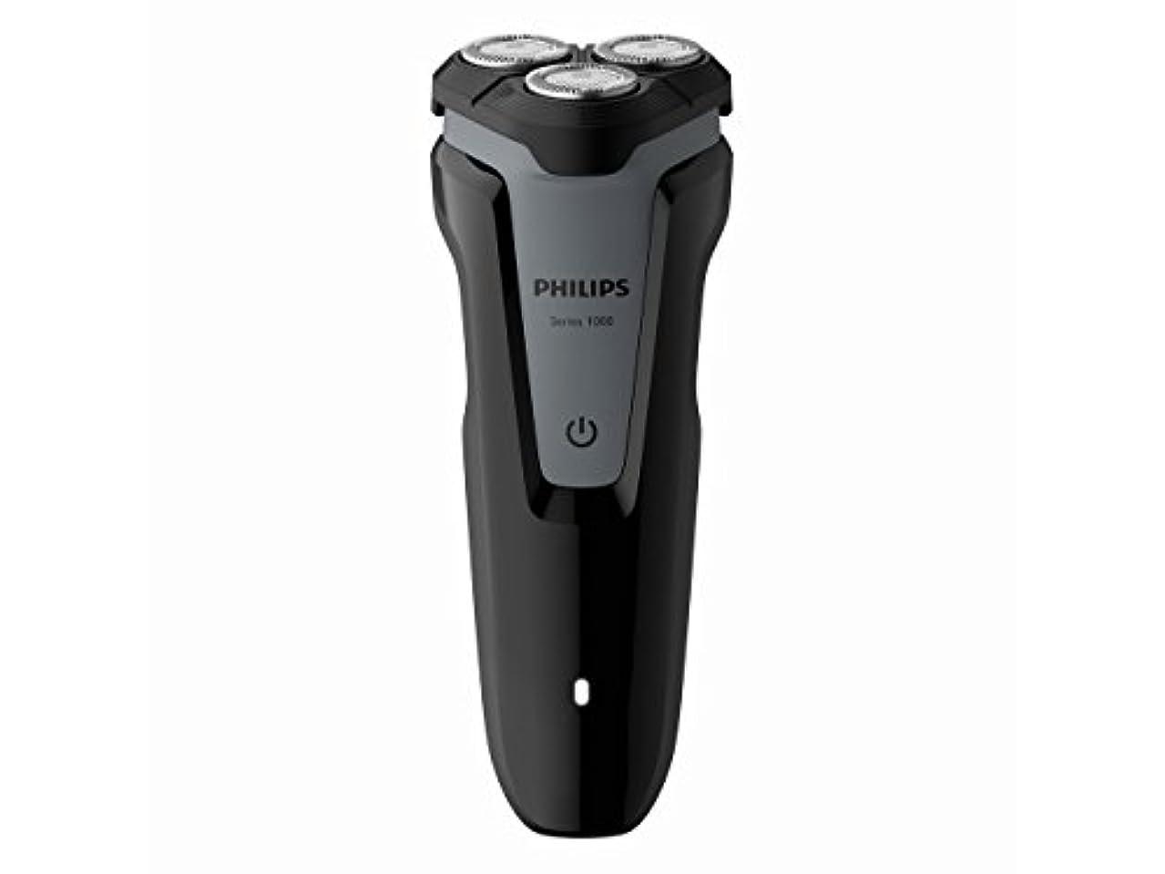 先見の明スタック眉フィリップス 1000シリーズ メンズ電気シェーバー 回転刃 お風呂剃り可 S1041/03