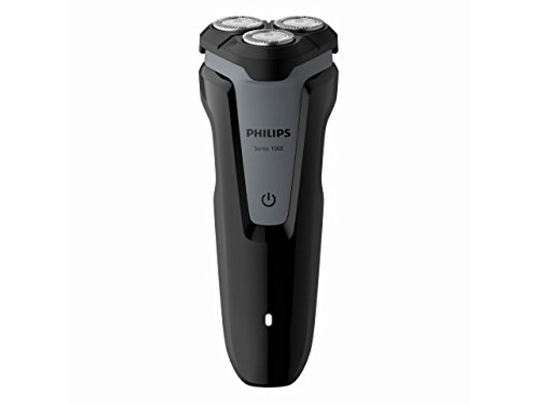 同様に研究所実験をするフィリップス 1000シリーズ メンズ電気シェーバー 回転刃 お風呂剃り可 S1041/03