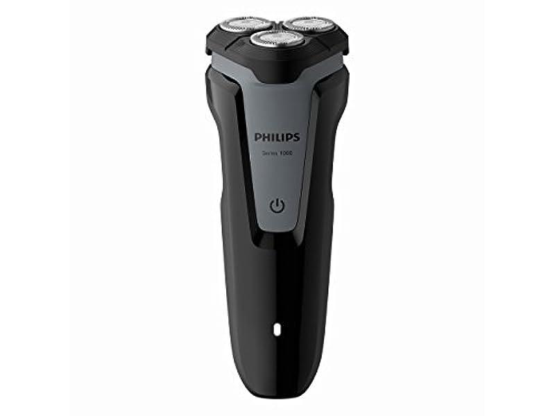 一時停止支払う引き算フィリップス 1000シリーズ メンズ電気シェーバー 回転刃 お風呂剃り可 S1041/03
