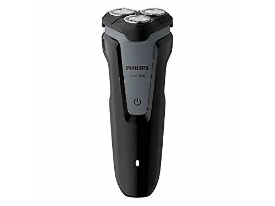 変更過ちうそつきフィリップス 1000シリーズ メンズ電気シェーバー 回転刃 お風呂剃り可 S1041/03