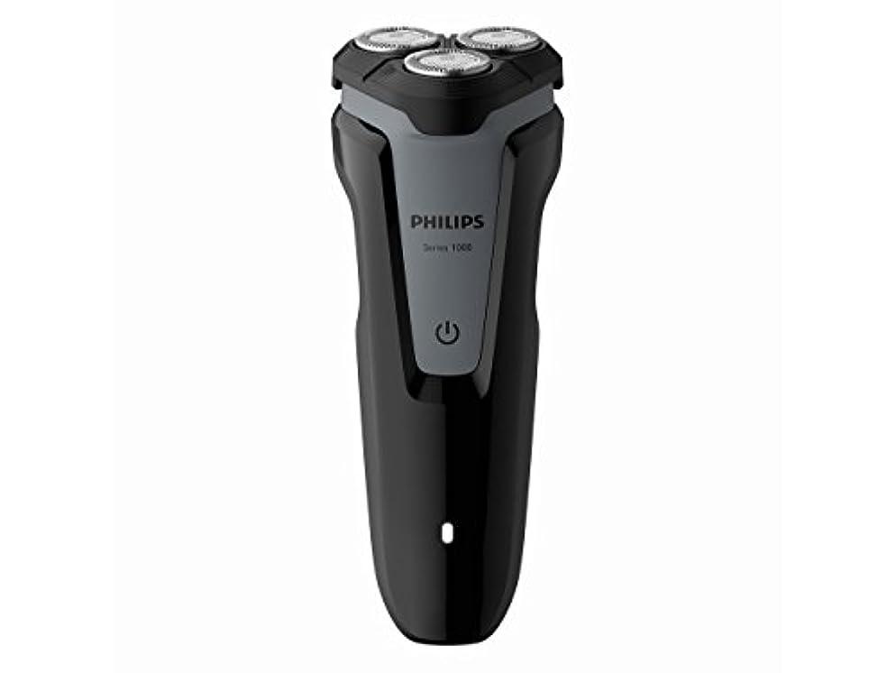 驚くべきモディッシュ警戒フィリップス 1000シリーズ メンズ電気シェーバー 回転刃 お風呂剃り可 S1041/03