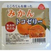 フルーツトコゼリー・みかん 130g マルヤス食品 [その他]