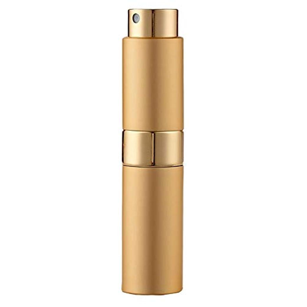 評価可能薄汚い経過Ladygogo 香水アトマイザーセット 回転プッシュ式 スプレー ボトル 香水スプレー 詰め替え 持ち運び 身だしなみ 携帯用 男女兼用 (ゴールド)