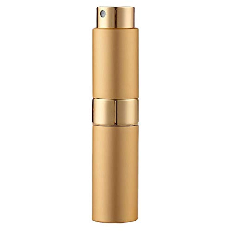 個人的な肘健康Ladygogo 香水アトマイザーセット 回転プッシュ式 スプレー ボトル 香水スプレー 詰め替え 持ち運び 身だしなみ 携帯用 男女兼用 (ゴールド)