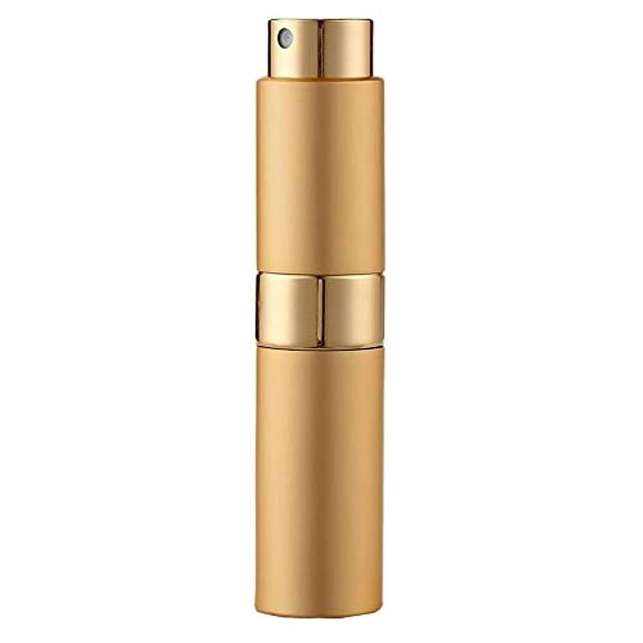 古い熟した卵Ladygogo 香水アトマイザーセット 回転プッシュ式 スプレー ボトル 香水スプレー 詰め替え 持ち運び 身だしなみ 携帯用 男女兼用 (ゴールド)