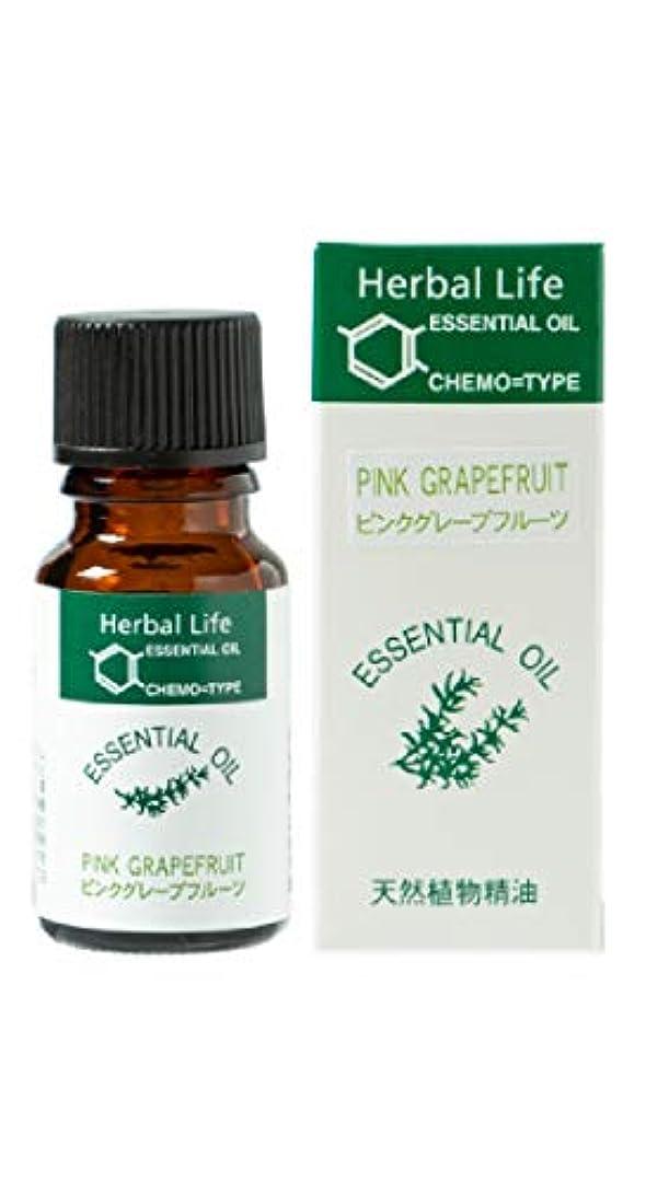 トースト飽和するヒステリック生活の木 ピンクグレープフルーツ 10ml エッセンシャルオイル 精油