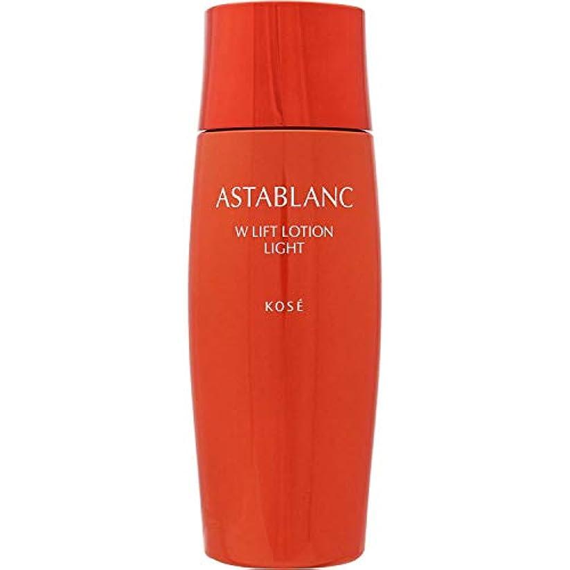 小道具淡いスーダンASTABLANC(アスタブラン) アスタブラン Wリフト ローション さっぱり 化粧水 140mL