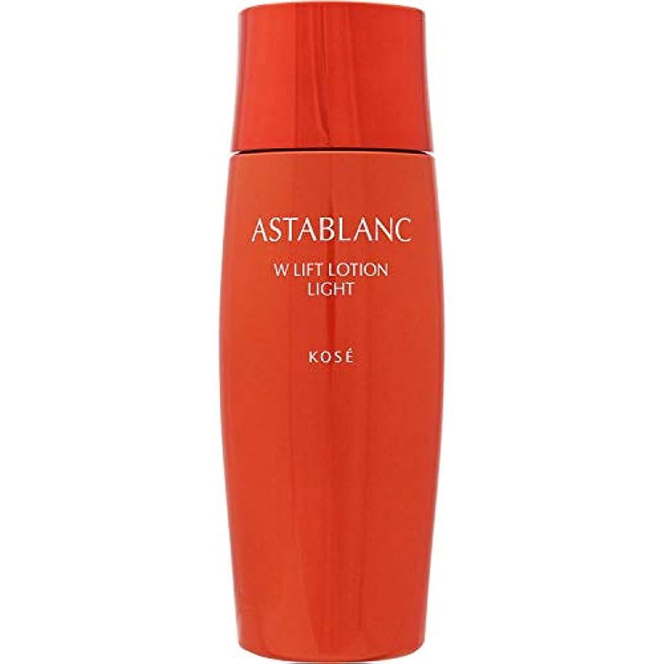 迅速まつげハンディASTABLANC(アスタブラン) アスタブラン Wリフト ローション さっぱり 化粧水 140mL