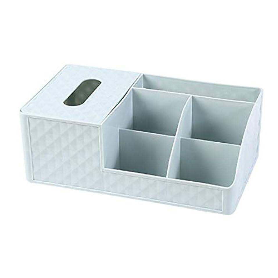 座標第セーターCUHAWUDBA プラスチック化粧品収納ボックス オフィスデスクトップ収納化粧収納ボックス ペーパータオルコンテナ棺ペンホルダー 家庭用ゴミ収納ボックス、ブルー