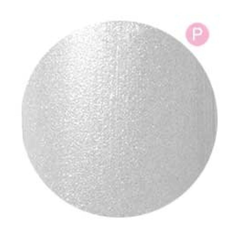 オーガニック可聴スペードPalms Graceful カラージェル 3g 040 ホワイトパール