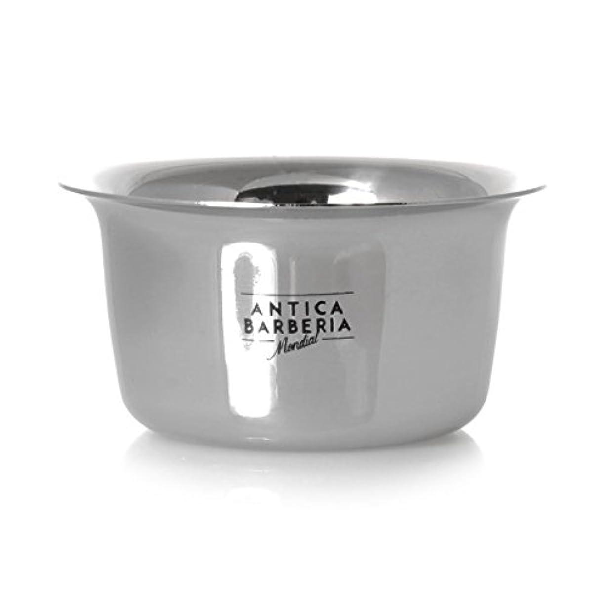 アボート担保苗Antica Barberia Mondial - Shaving bowl - Stainless steel