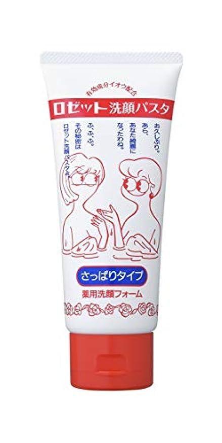 国内のオートはっきりしないロゼット洗顔パスタさっぱりタイプ130g(医薬部外品)
