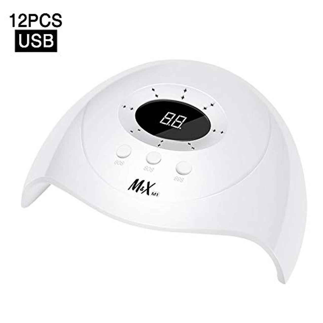 労苦アルカイックガラスネイル光線療法機 ネイルドライヤー ネイルランプ ライト ジェルネイル用 36Wネイル光線療法機三段変速知能誘導速乾性光線療法ランプベーキングランプネイルマシン(USB)