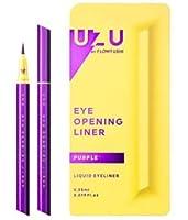 UZU(ウズ)アイオープニングライナー (Purple)