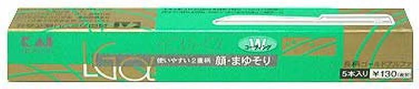 学習屋内できょうだい長柄カミソリ ゴールドアルファー LGα-5H1