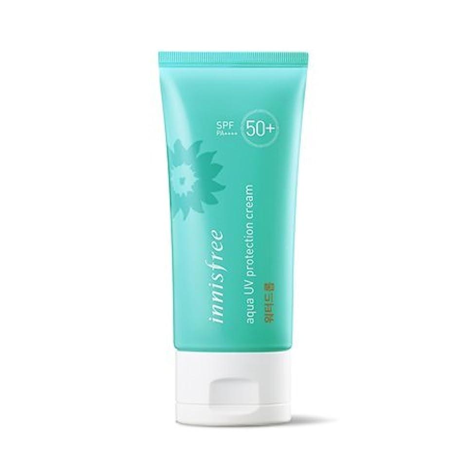 増強する上陸称賛イニスフリー アクアUVプロテクションクリームウォータードロップ SPF 50+ PA ++++/Innisfree Aqua UV Protection Cream Water Drop 50ml [並行輸入品]