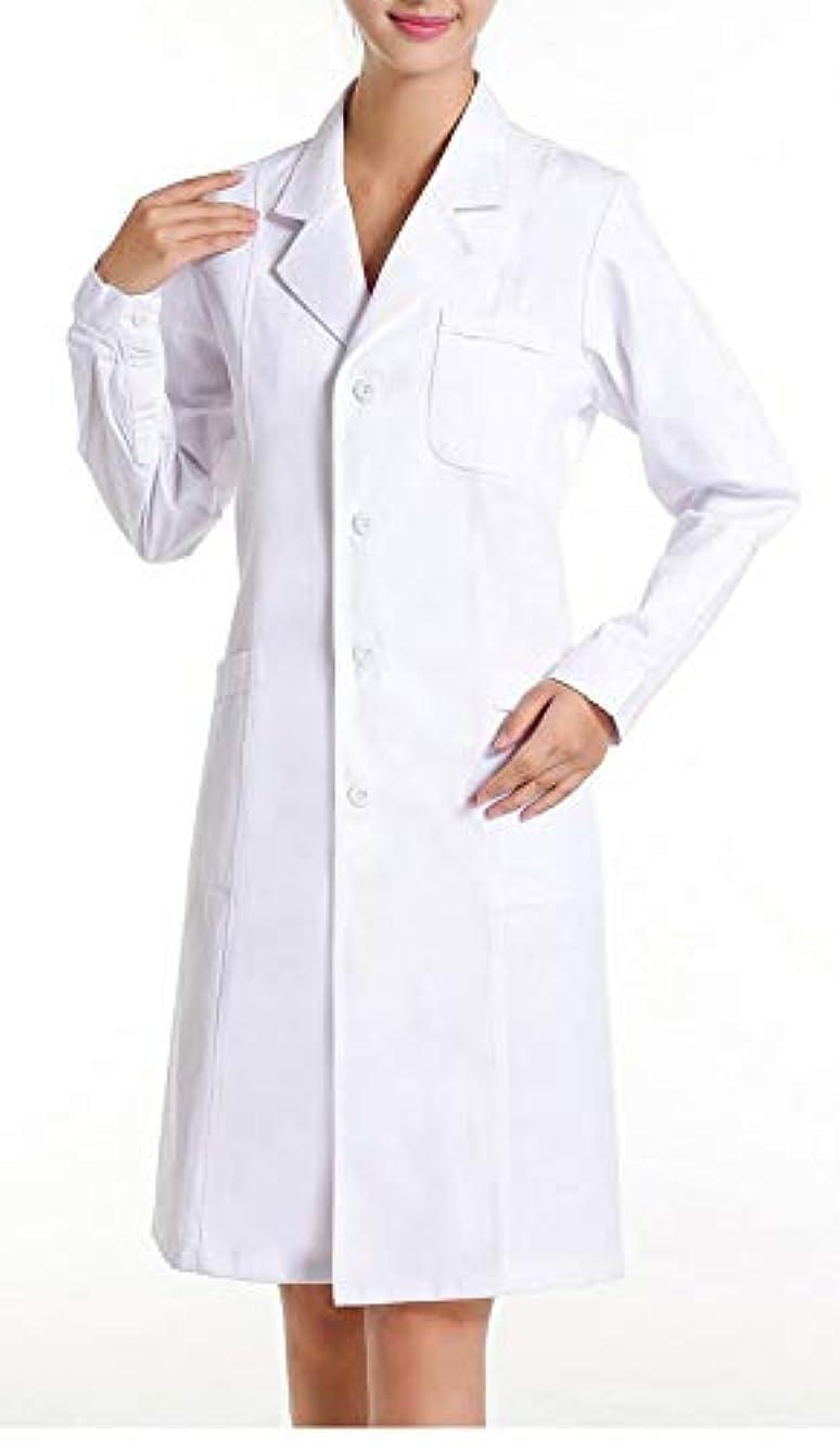 一過性舌内部白衣実験衣 レディース医師実験用 診察衣長袖 Vネックナースウェアナース服ホワイトポケット付無地看護婦 作業服女性ドクター