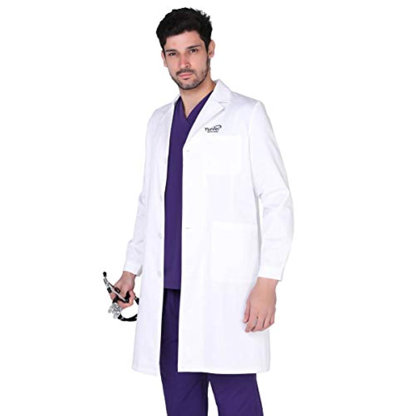 伝染性穀物露出度の高い白衣 男性用 長袖白衣メンズ 工場直販ドクターコート【高度なカスタマイズ、弾力のある布、機能性ファブリック、スリムフィット】