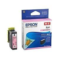 (まとめ)エプソン インクカートリッジ カメライトマゼンタ KAM-LM 1個 【×5セット】